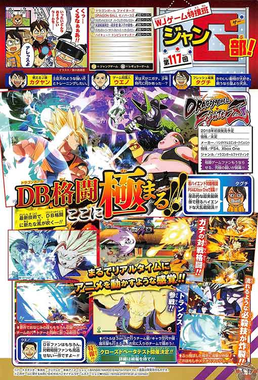 Trunks del Futuro en Dragon Ball FighterZ se deja ver en una imagen