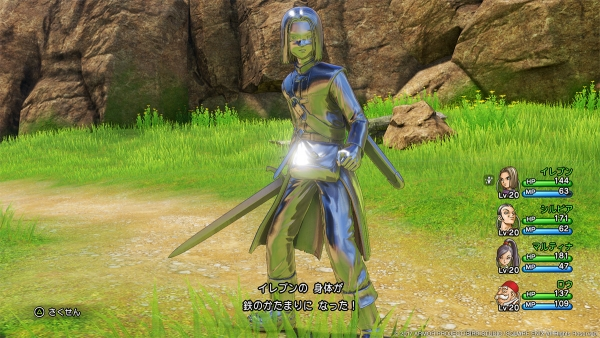 protagonista de dragon quest xi 2