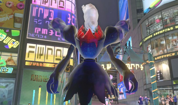demo de Pokkén Tournament DX