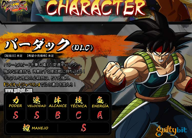 Estadísticas de los personajes de Dragon Ball FighterZ Bardock
