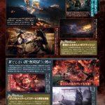 Mucha acción y katanas en el tráiler del tercer DLC de Nioh Bloodshed's End