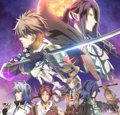 estrenos anime otoño de 2017 sengoku night blood