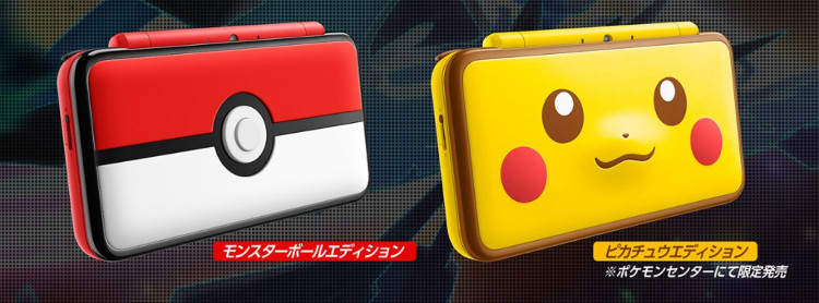 anuncio de New Nintendo 2DS XL Poké Ball Edition