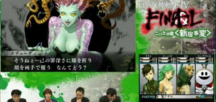 novedades sobre Shin Megami Tensei HD