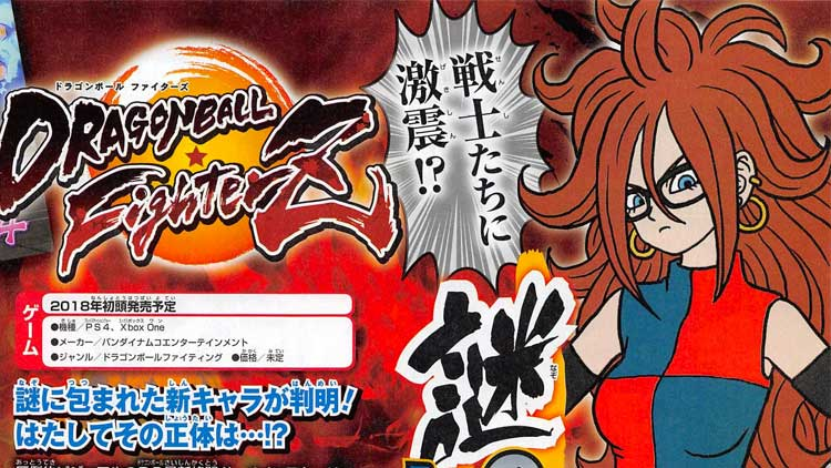 nuevo androide 21 en Dragon Ball FighterZ