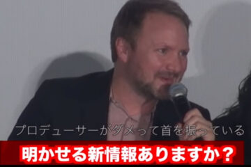 rian johnson habla sobre dirigir Star Wars episodio IX