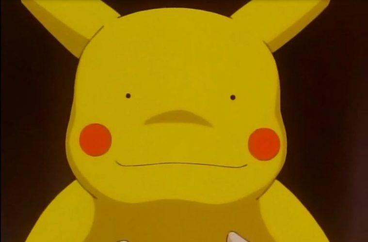 tráiler completo de Pokémon ¡Te elijo a ti!