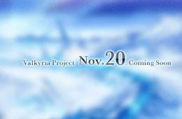 nuevo juego de la saga Valkyria