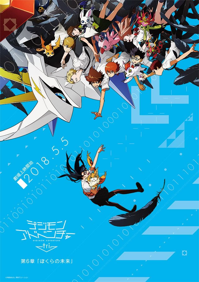 película 6 de digimon adventure tri