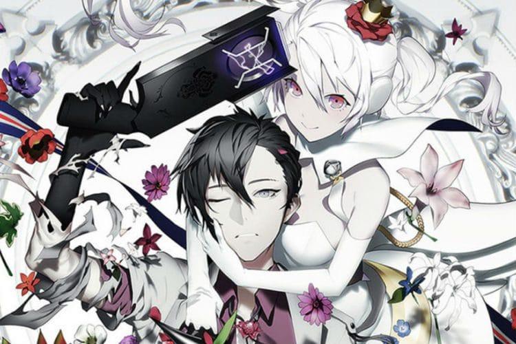 remake de the caligula effect