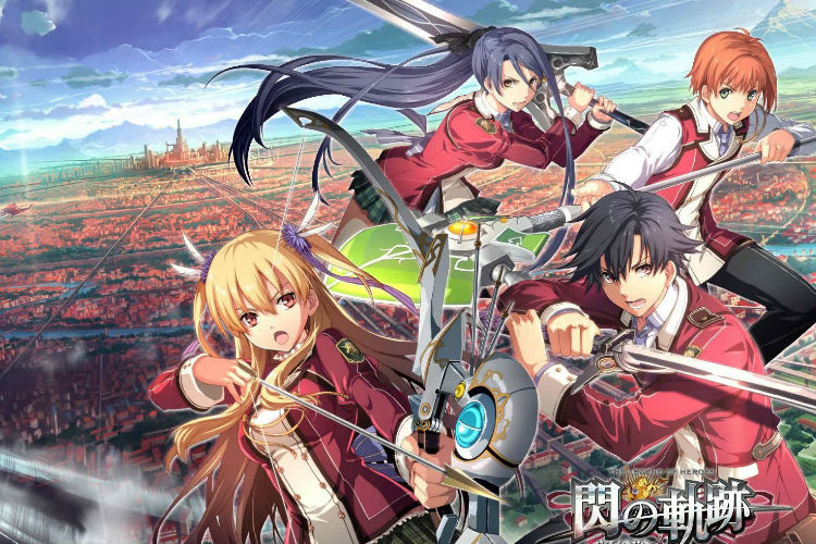 trails of cold steel para playstation 4