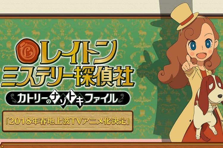 Layton Mystery Tanteisha Katori no Nazotoki File