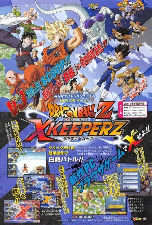 Anuncio de Dragon Ball Z Xkeeperz
