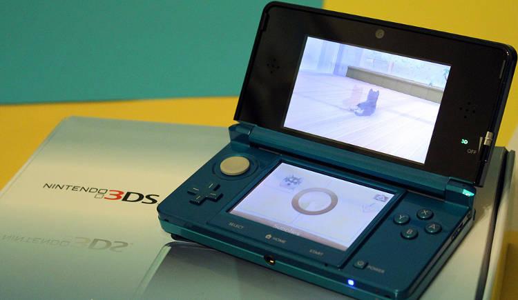 Apoyo de Nintendo a 3DS
