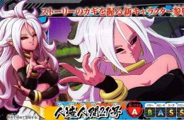 Majin Androide 21 en Dragon Ball FighterZ será un personaje jugable