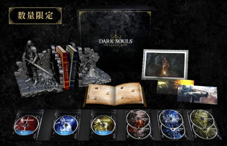 edición especial de la trilogía de dark souls