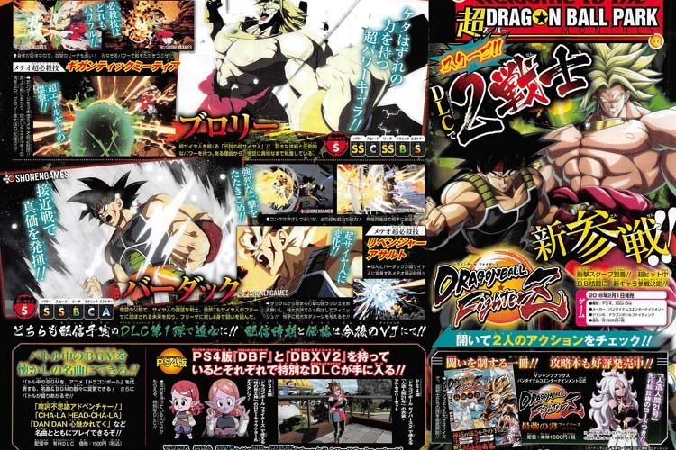 Broly y Bardock en Dragon Ball FighterZ