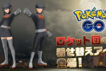 Team Rocket en Pokémon Go
