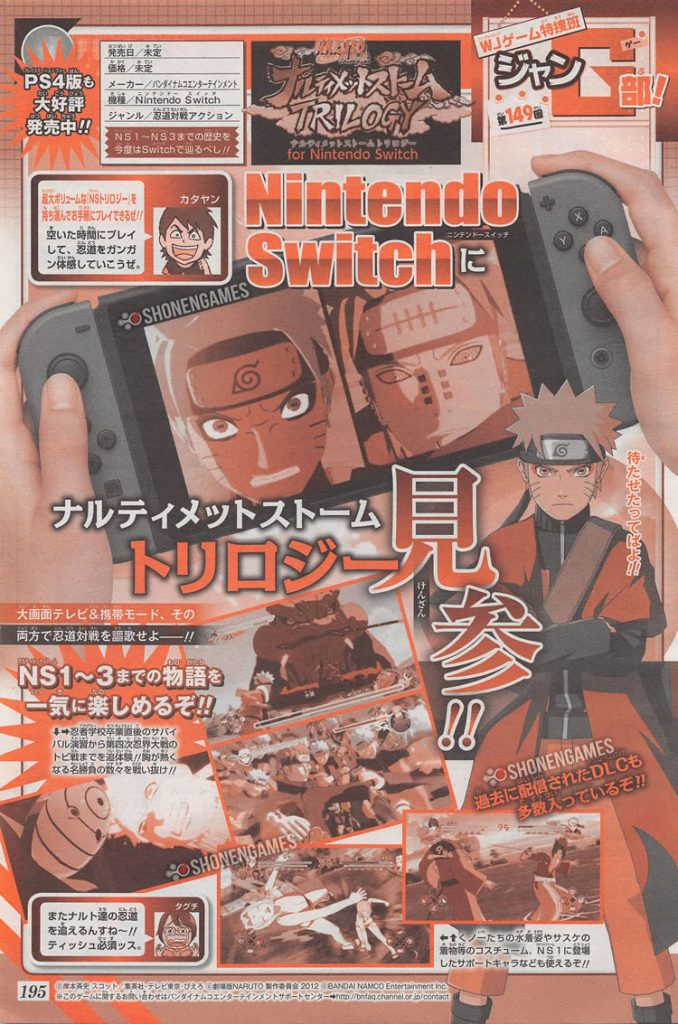naruto shippuden ultimate storm trilogy en nintendo switch