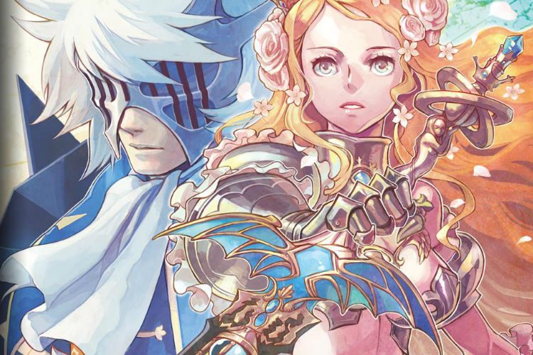 code of princess ex para switch