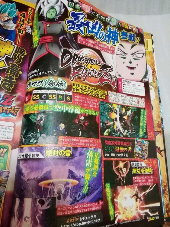 Anunciado Zamasu Black en Dragon Ball FighterZ vía DLC