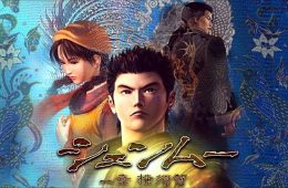 Shenmue vs Shenmue HD, comparan en vídeo las dos versiones