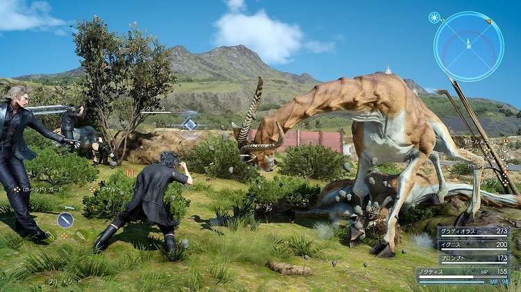 análisis de Final Fantasy XV Windows Edition