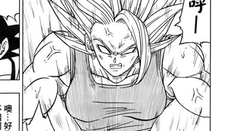 Crítica del manga de Dragon Ball Super 37