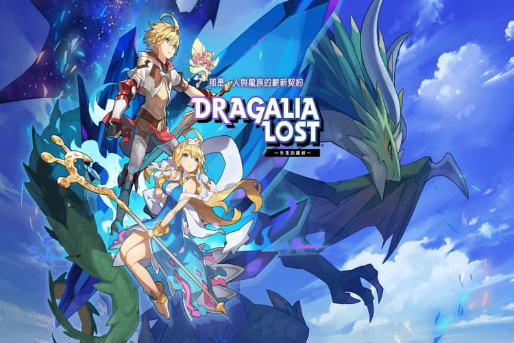nintendo direct de Dragalia Lost
