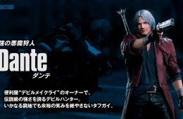 Capcom muestra el enfrentamiento entre Dante y Cavaliere Angelo en Devil May Cry 5