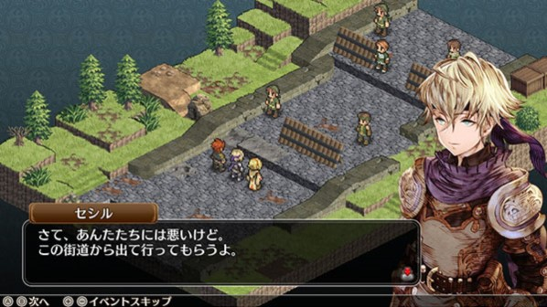 fecha de lanzamiento de mercenaries wings the false phoenix