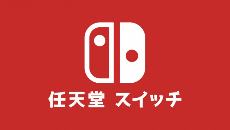 ventas de Nintendo Switch en Japon