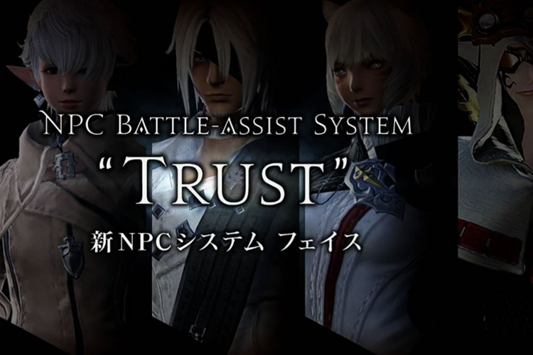 expansion de final fantasy xiv shadowbringer npc battle assist system