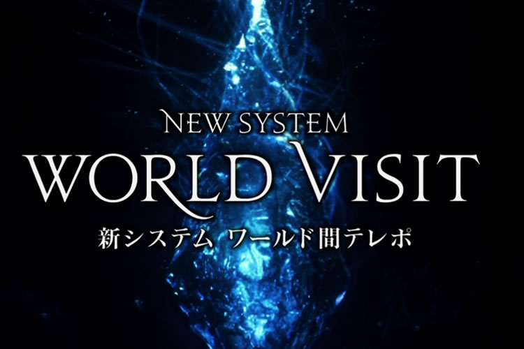 expansion de final fantasy xiv shadowbringer world visit