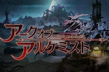gameplay de arc of alchemist