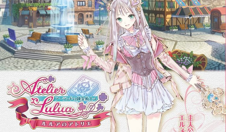 fecha de Atelier Lulua en Occidente