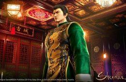 Lan Di es el protagonista de la última imagen de Shenmue 3