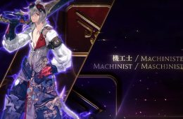 guia de final fantasy xiv shadowbringers del machinist