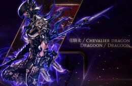 guia de final fantasy xiv shadowbringers del dragoon