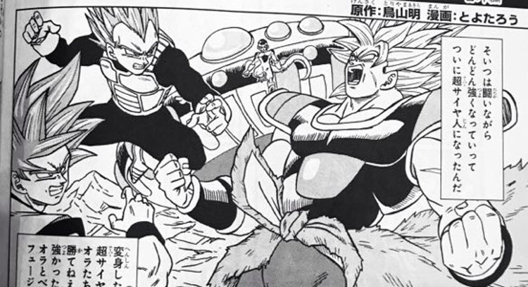 Broly en el manga Dragon Ball Super