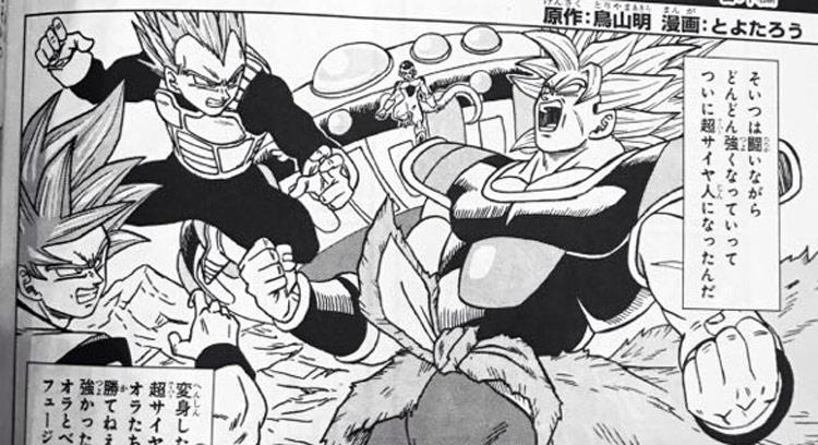 Broly en el manga Dragon Ball Super