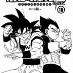 Tomo 10 Dragon Ball Super - Goku y Vegeta