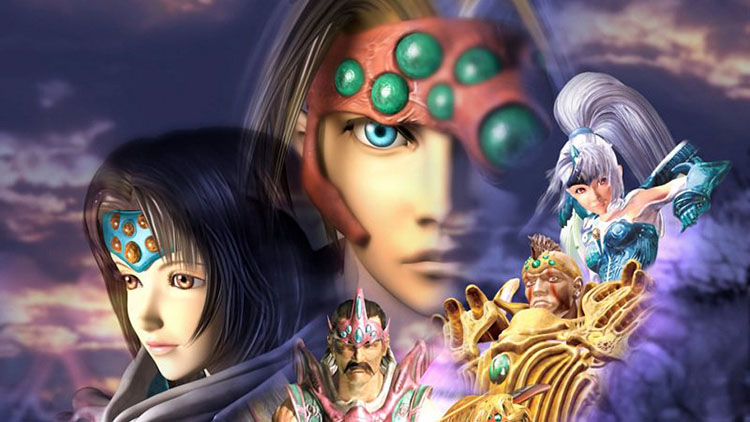 The Legend Of Dragoon Remake