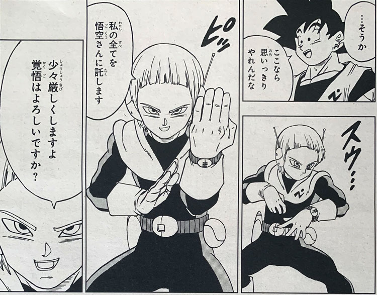 manga Dragon Ball Super 52 - Meerus