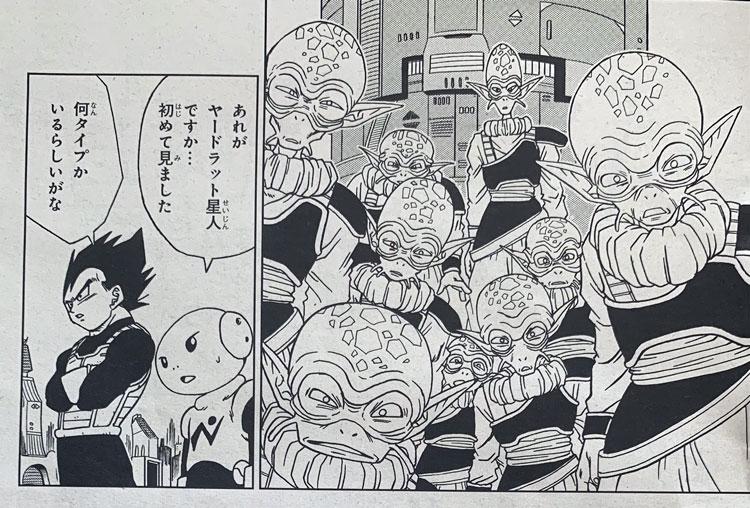 manga Dragon Ball Super 52 - Yadrat