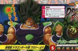 Estadísticas Broly FighterZ