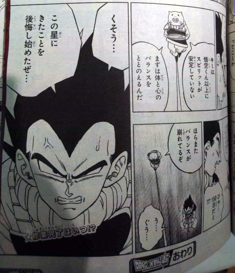 manga Dragon Ball Super 53 Vegeta Yardrat