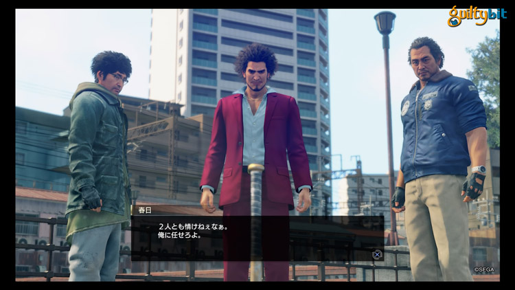 Primeras impresiones de Yakuza 7: Like a Dragon - PlayStation 4