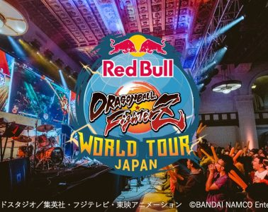 Red Bull Dragon Ball FighterZ Japan saga