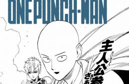 manga One Punch Man 165